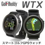 ゴルフバディー GolfBuddy スマート ゴルフ GPS ウォッチ ナビ WTX 2017年モデル
