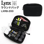 リンクス LYNX ラウンドバッグ LXRB-200 2017年継続モデル