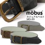 モーブス mobus カジュアルベルト MO-20 2016年モデル