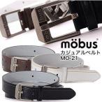 モーブス mobus カジュアルベルト MO-21 2016年モデル