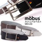 モーブス mobus カジュアルベルト MO-23 2016年モデル