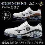 ミズノMIZUNO ジェネム GENEM 007 ボア Boa ゴルフシューズ 4E(EEEE) 51GQ1700 2017年モデル