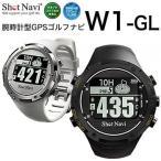 ショットナビ Shot Nabi W1-GL 腕時計型 GPSゴルフナビ 2017年モデル