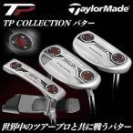 テーラーメイド TaylorMade TP COLLECTION パター 2017年モデル日本正規品