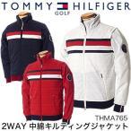 ショッピングTOMMY トミーヒルフィガーゴルフ TOMMY HILFIGER GOLF 2WAY 中綿キルティングジャケット THMA765 2017年秋冬モデル