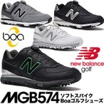 ニューバランス new balance ソフトスパイク Boa ゴルフシューズ MGB574 2017年日本企画開発モデル