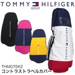 トミーヒルフィガーゴルフ TOMMY HILFIGER GOLF コントラスト トラベルカバー THMG7SK2 2017年モデル
