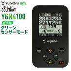 ユピテルゴルフ GPSゴルフナビ YGN4100 2016年モデル
