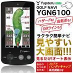 ユピテルゴルフ ゴルフナビ YGN6100 2016年モデル