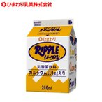 リープル200ml/ひまわり乳業
