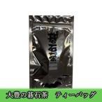 大豊の碁石茶ティーバッグ30g(1包3g×10包) ウワサの食卓でご紹介 山本万里先生 高機能品種茶