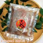 キジ丸丼の素 3個入り 冷凍 梼原町キジ生産組合 雉 きじ ゆすはら 高知県産 キジどん どんぶり 時短 お手軽 どんぶりご飯