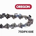 チェンソー替刃(チェーンソー刃) 75DPX60E オレゴン(OREGON) ソーチェーン 75DPX060E チェーンソー替刃