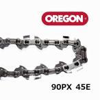 チェンソー替刃(チェーンソー刃) 90PX45E オレゴン(OREGON) ソーチェーン 90PX045E チェーンソー替刃