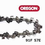竹切用チェンソー替刃 91F57E オレゴン ソーチェーン フルカッターチェーン刃 91F057E チェーンソー刃竹用