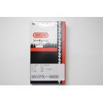 チェンソー替刃(チェーンソー刃) 95VPX60E オレゴン(OREGON) ソーチェーン 95VPX060E チェーンソー替刃