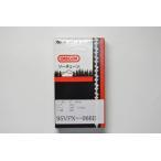 チェンソー替刃(チェーンソー刃) 95VPX66E オレゴン(OREGON) ソーチェーン 95VPX066E チェーンソー替刃