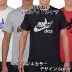 NIKdas �ʥ����� NIKE adidas �ʥ��� ���ǥ����� �ѥ�ǥ�T����� ���⤷��T����� �� 150 160 WM WL S M L XL XXL XXXL