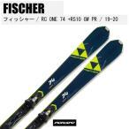 旧モデル FISCHER フィッシャー スキー板 RC ONE 74 + RS 10 GW POWERRAIL アールシーワン 74 19-20 金具付 19/20 デモ 基礎 オールラウンド 2020