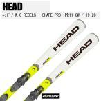 旧モデル HEAD ヘッド スキー板 WORLDCUP REBELS I. SHAPE PRO + PR 11 ワールドカップ レベルズ GW 19-20 金具付 19/20 デモ 基礎 オールラウンド 2020