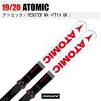旧モデル ATOMIC アトミック スキー 板 REDSTER MX + FT 10 GW レッドスター エムエックス AASS02174 W 19-20 金具付 デモ 基礎 オールラウンド 中級 2020