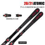 2021 ATOMIC REDSTER S8I + X12 GW レッドスター 20-21 アトミック スキー板 金具付 デモ 基礎 オールラウンド