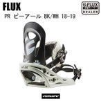 FLUX е╒еще├епе╣ PR е╘б╝евб╝еы  BK/WH 18-19 [етеъе╣е▌] е╣е╬б╝е▄б╝е╔ббе╙еєе╟егеєе░ е╨едеє е╟егеєе░