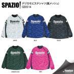 スパッツィオ SPAZIO フットサル トレーニングジャケット デジカモ ピステシャツ(裏メッシュ) GE0515 モリスポ