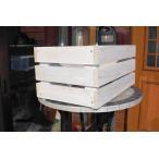 ショッピングプランター 木製フラワープランターカバー Mサイズ 角形フェンスタイプ 組立式 ホワイト