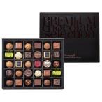 モロゾフ プレミアムチョコレートセレクション 33個入 | バレンタインチョコレート