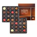 バラエティ豊かなチョコレートの詰合せ