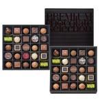 モロゾフ伝統のチョコレートセレクション