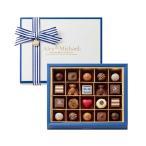 モロゾフ アレックス&マイケル 20個入 | バレンタインチョコレート