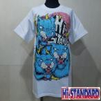 Hi-STANDARD 3WOLVES TEE ハイスタンダード Tシャツ WHITE