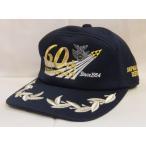 航空自衛隊 創設60周年記念帽子 刺繍有アポロキャップ