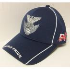 航空自衛隊 徽章つき帽子(サンドイッチキャップ)