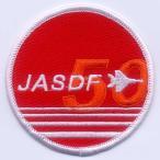 航空自衛隊(JASDF)50周年記念(赤)ワッペン・パッチ