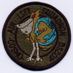 航空自衛隊*第2輸送航空隊(入間) ワッペン・パッチ