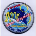 航空自衛隊・ブルーインパルス2008年度ツアーパッチ(ベルクロなし)