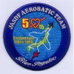航空自衛隊・ブルーインパルス2010年度ツアーパッチ(50周年)ブルー(ベルクロなし)
