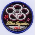航空自衛隊・ブルーインパルス2012年度ツアーパッチ(ベルクロなし)