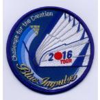 航空自衛隊・ブルーインパルス2016年度ツアーパッチ(ベルクロ付き)