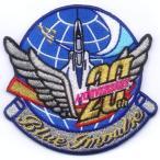 航空自衛隊 T-4ブルーインパルス20周年記念パッチ(ベルクロ付き)