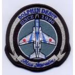 航空自衛隊 T-4ブルーインデビューパッチ(右腕用)ベルクロなし