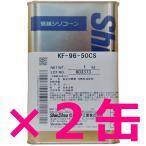 2缶セット 正規品(ラベル.ロットnoあり) シリコンオイル ハーバリウムオイル シリコーンオイル KF96 50CS 1kg 信越化学 無色透明 無臭 最短あすつく