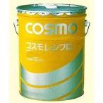 コスモレシプロ68 往復動式コンプレッサー用高性能潤滑油 20L コスモ石油