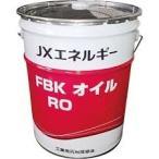FBKオイルRO 100  20L 工業用汎用潤滑油。 JXTG 送料無料 不在置き可 平日配達のみ