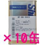 信越化学 シリコンオイル ハーバリウムオイル シリコーンオイル KF96 50CS 1kg 10缶セット レジャー