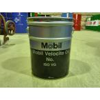 モービル バキュオリン 528 20L