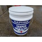 プラスチックペール缶 20L 再生容器 ゴミ箱 液体 DIY 椅子 トイレ 取っ手付き